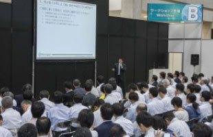 講演会のイメージ