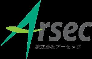 株式会社アーセック